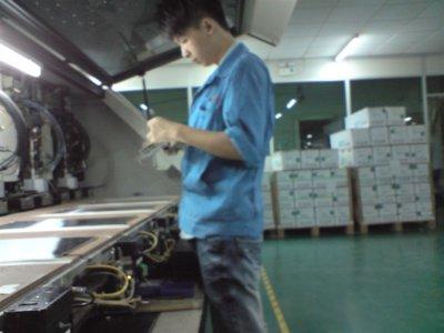 pcb人才网:电路板行业求职意向为钻孔操作员的彭先生